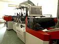 Упаковочные машины Керн 2500